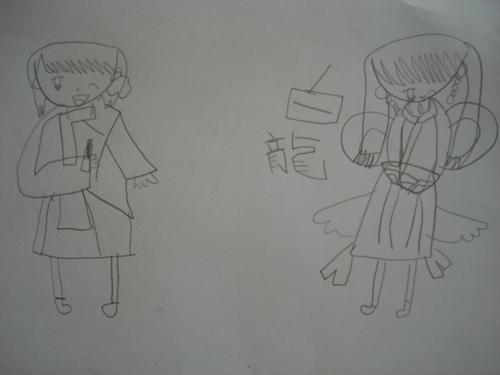 白龍と梶原朔